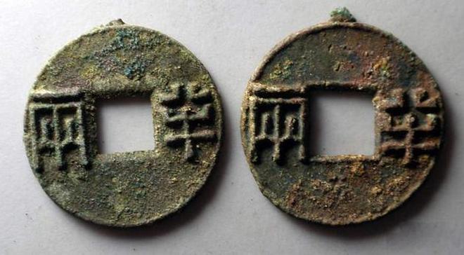 秦朝的貨幣