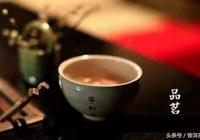 知識 普洱茶名字由來的歷史根源