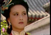 王熙鳳為何得了血山崩?一個怨自己,另一個怨他