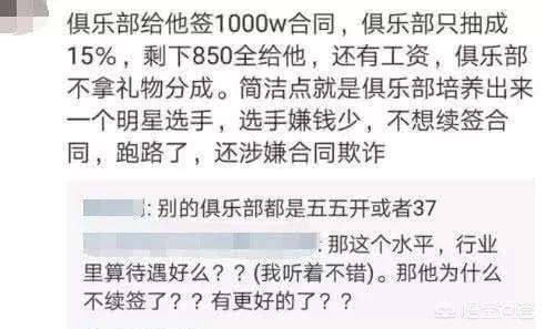 4AM醒目單人滅隊17戰隊並吃雞,網友認為這波價值850W,你覺得值麼?