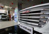 降維打擊!自主品牌哈弗跌落SUV銷量榜首。哈弗敗給大眾有原因