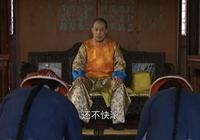 雍正王朝:年羹堯血洗江夏鎮,雍正又一腹黑的表現