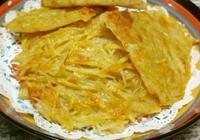 別再炒土豆絲了,試著換一個做法,簡單又好吃,還能減肥!