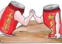 王老吉加多寶涼茶配方案,贏了官司的王老吉為何輸了市場?