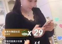 快手現兩個炫邁妹,王樂樂被封殺!