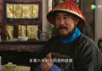 雍正王朝:年羹堯的陝甘總督明明是胤禛推薦的,他為什麼去謝胤禩
