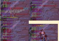 魔獸世界:唉!這浮躁的遊戲環境,一言不合最後BOSS前散團!