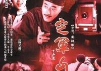 中國電影史上十部最具里程碑的電影,吳京就佔兩部