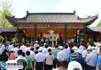 第十屆廣西(賀州)園林園藝博覽會賀州園開園