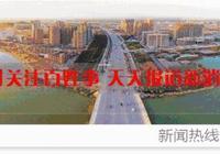 「新焦點」銀川警方向廣大群眾徵集伍永濤、鄒海明犯罪集團違法犯罪線索