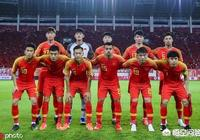 你對國足歸化怎麼看?如果靠歸化球員打進世界盃,你覺得可以代表中國足球的進步嗎?