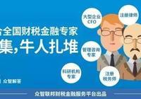 """新疆霍爾果斯:中國的""""稅收窪地"""""""