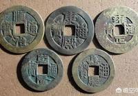 五帝錢為什麼是順治、康熙、雍正、乾隆、嘉慶,而不是道光、咸豐、同治、光緒、宣統?