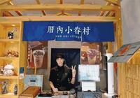 """打卡杭州""""網紅奶茶街""""!20家奶茶店、100種花式點單攻略!"""
