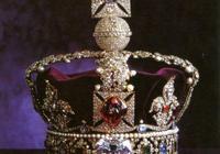 欲戴王冠必承其重 全球十大最傳奇的王冠你知道幾個?