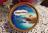 哈根達斯哪種口味的最好吃?