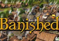 《放逐之城》這款經典小鎮模擬遊戲,steam玩家該怎樣開局?