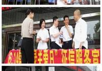 工行蕪湖分行積極開展6·14信用記錄關愛日宣傳活動