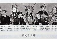 """瞭解京劇的""""一知"""",京劇基礎知識入門書"""