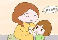寶寶為什麼性格內向?醫生:都怪爸媽忽略了這些事,趁早改正吧!