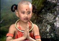 收紅孩兒之時,觀音菩薩在怕什麼?