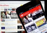 BuzzFeed認為做到這幾點有助於內容在不同平臺都能吸引用戶