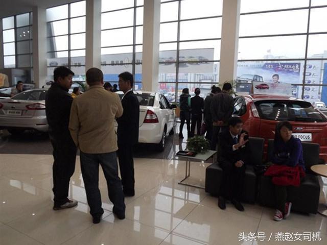 汽車銷售揭露買車內幕,其實他們最怕客戶問的是這個?