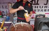 運城舜帝公園美食節第五篇——從未嘗過的異域美味,拉丁果