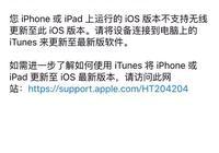 iPhone xr更新12.2以後的使用感受如何?