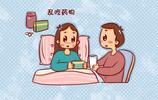 冬季孕媽有這3個壞習慣,更易誕下畸形兒