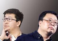 羅永浩、戴威的C位消亡史