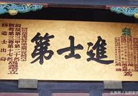 兩江總督沈葆楨進士出身,為何與自己的老師鬧得老死不相往來?