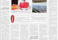 家庭聯產承包——農村改革啟大幕