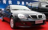 汽車圖集:中華尊馳汽車