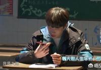《青春環遊記》中魏大勳為何會選何炅為人生導師?