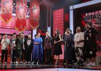 《脫口秀大會》首創脫口秀戰隊模式 深耕中國喜劇脫口秀市場
