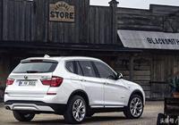 BMW X3幫你發現全能的自己