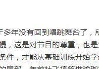 蘇有朋自爆唱Rap的前前後後,王俊凱舒淇稱其家長是蘇有朋的粉絲