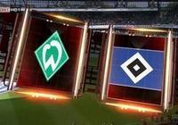 漢堡積極保級 德甲 不萊梅VS漢堡