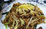 東莞塘廈,一家三口到一家粥城吃晚飯,吃了點什麼?