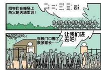 """衰漫畫:阿衰大臉妹""""閉關軍訓"""",衰媽""""挖地洞""""送來臭豆腐!"""