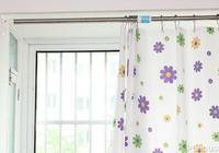 浴簾杆什麼牌子好 浴簾杆安裝要點