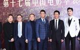 第17屆中國電影華表獎,各路明星齊聚,鄧超變化最大