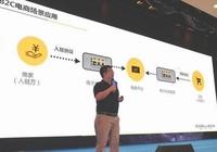 """廣州成立""""商信鏈"""" 賦能電商企業誠信發展"""