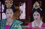 《天淚傳奇之鳳凰無雙》鄭元暢出面救杜太醫幫王麗坤聶無雙解圍