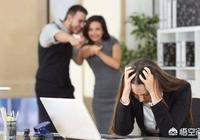 職場上被同事排擠該怎麼解決?