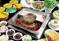 重慶特色火鍋——毛肚火鍋