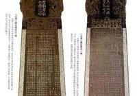這塊碑在國內立了1千多年,卻只有2個日本人發現了它的祕密
