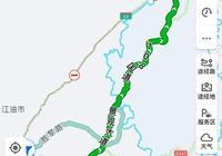 綿陽到劍閣多少公里走老路?
