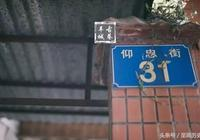 了不起!廣州為其改街名,杭州視其為城隍神,供奉數百年